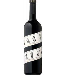 Vin rouge etats-unis. USA. Amérique du nord. Californie. FRANCIS COPPOLA Director's Cut Cabernet Sauvignon 2014 0,75 L